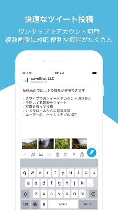 feather for Twitter screenshot1