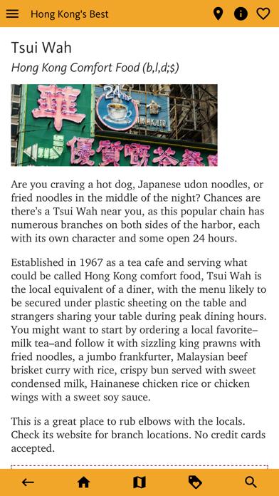 Hong Kong's Best Travel Guide screenshot 5