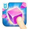 子供のブロック遊びーBabyBus - iPhoneアプリ