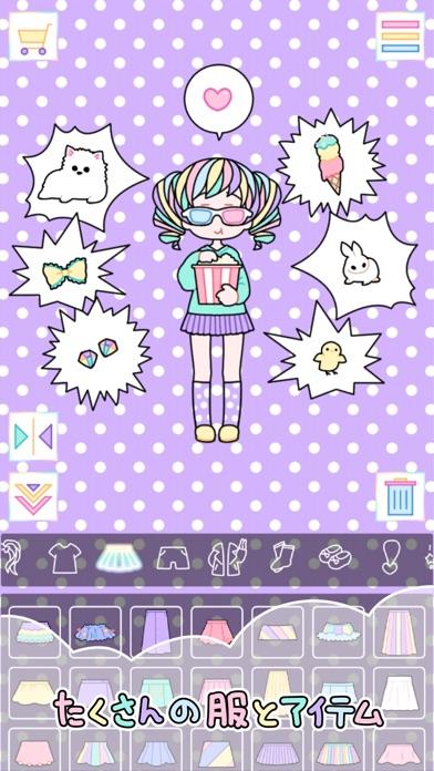パステルガール screenshot1