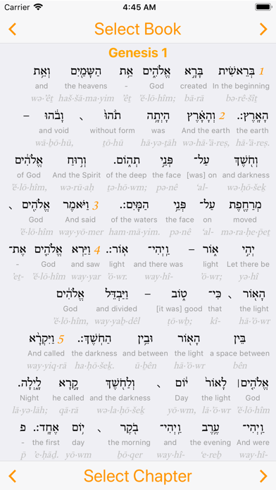 Interlinear BibleScreenshot of 3