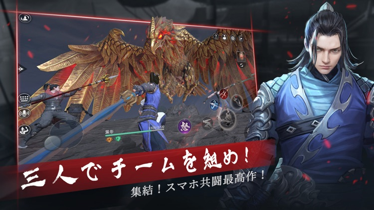 流星アサシン・武侠デスティニー screenshot-7