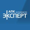 АПК Эксперт: Растениеводство