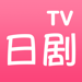 46.日剧TV