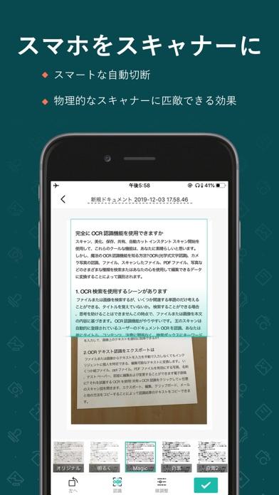 CamScanner-スキャン、PDF 変換、翻訳 カメラ ScreenShot0