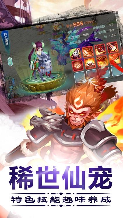 白蛇寻仙 screenshot-2