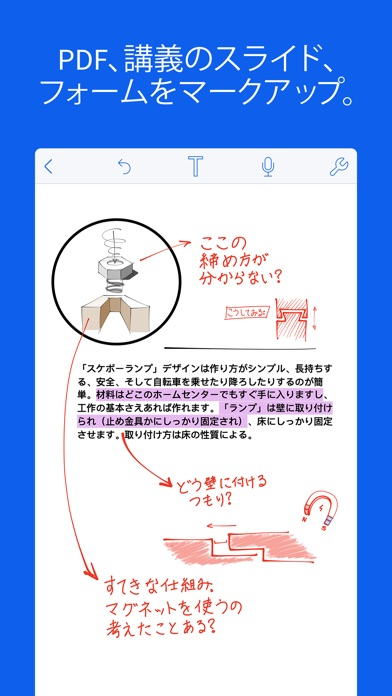Notability ScreenShot1