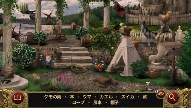 探すゲーム - 眠れる森の美女 - アイテム探しゲーム日本語紹介画像6