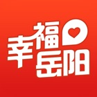 幸福岳阳 icon