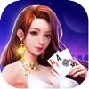 德州扑克至尊版-欢乐棋牌app