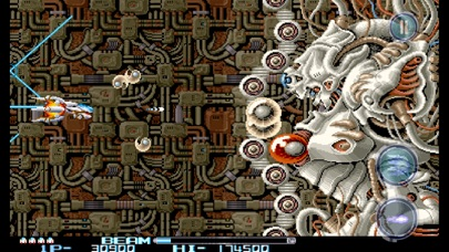 Screenshot from R-TYPE II