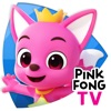 PINKFONG TV : キッズおよびベビー向け動画
