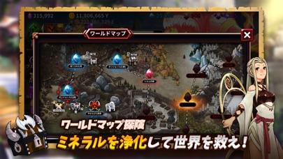 箱にされた勇者 - 放置系RPG紹介画像6