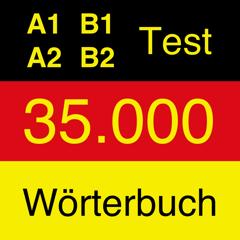 Deutsch: Deutsches Wörterbuch