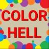 ColorHellアイコン