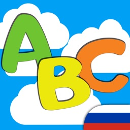 ABC for kids (RU)
