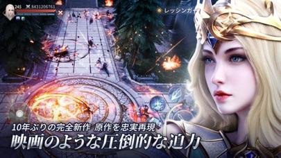フォーセイクンワールド:神魔転生のスクリーンショット2