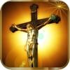 Message of God : Bible Trivia