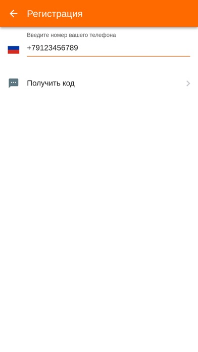 Screenshot for AILE TAKSI in Azerbaijan App Store