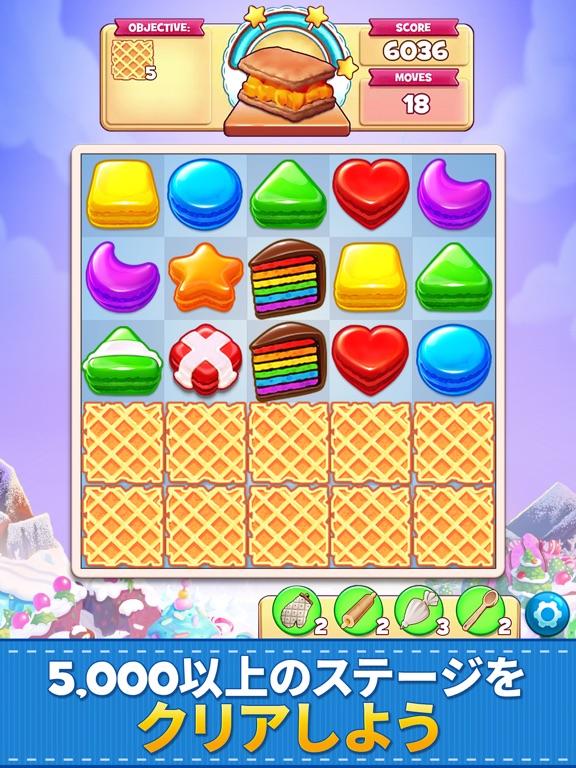Cookie Jam:マッチ3ゲーム (Match 3)のおすすめ画像2