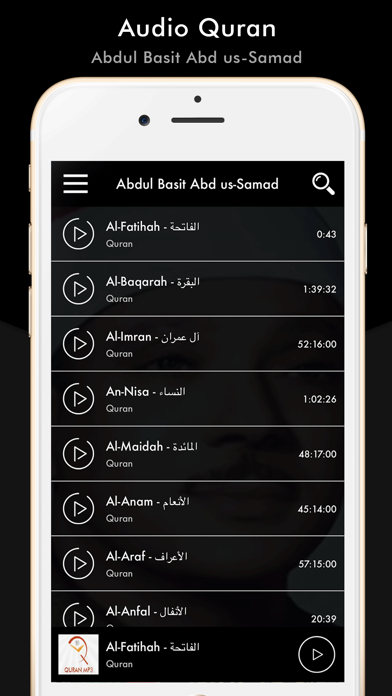 Mp3 Quran by Abdul Basit | App Price Drops