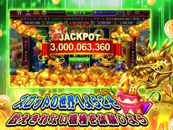 スロット〜釣り 大富豪 カジノオンラインゲームのおすすめ画像4