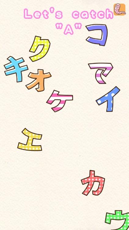 Fun! Katakana screenshot-3