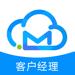 70.云MAS客户经理版