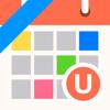 Ucカレンダー見やすい シンプルで人気のスケジュール帳