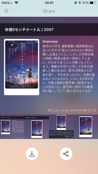 Moodi - 映画/ドラマ Photo Diaryのおすすめ画像6