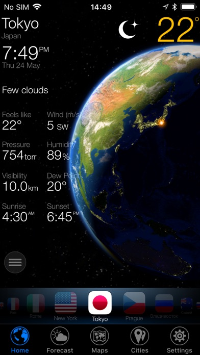 3D EARTH - living rain radar Screenshots