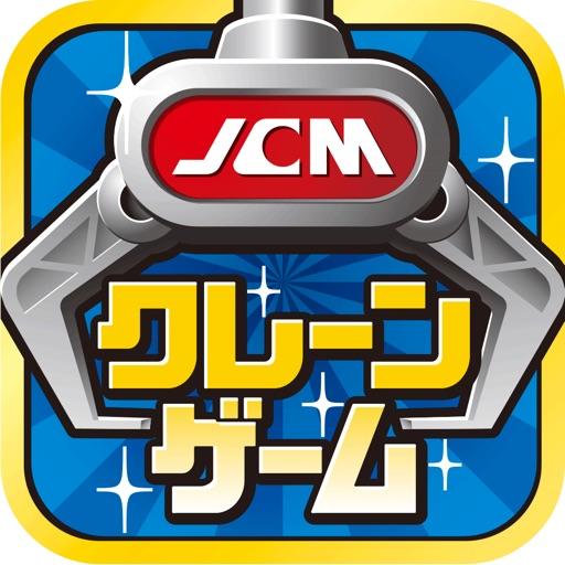 クレーンゲーム 鑑定団NEO オンラインクレーンゲーム
