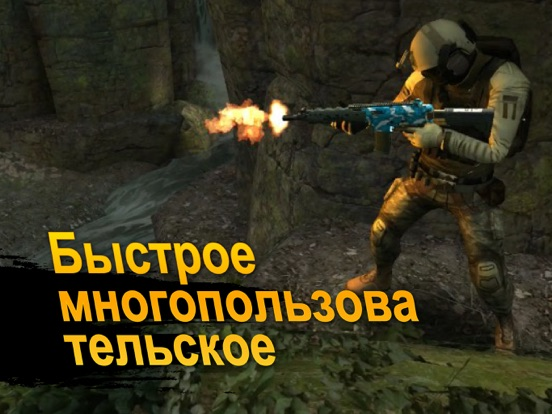 Bullet Force: FPS Multiplayer для iPad