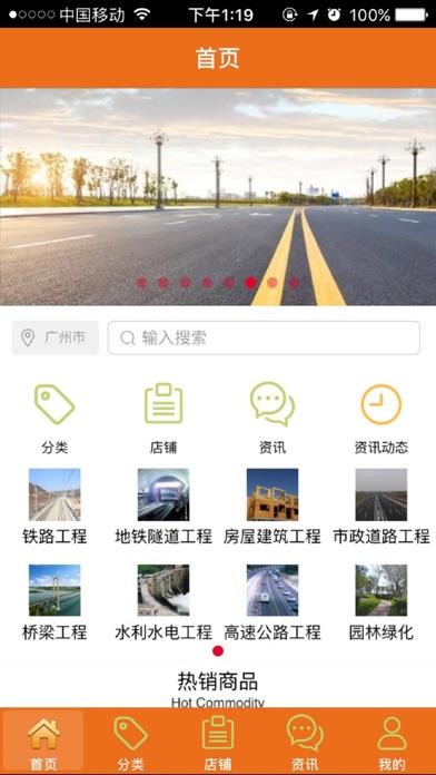 四川建筑工程网