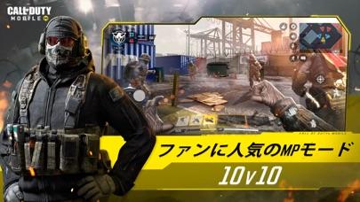 Call of Duty®: Mobileのおすすめ画像8