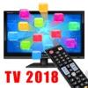 万能电视遥控器 2018