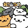 小さな子猫とお友達  (4+)