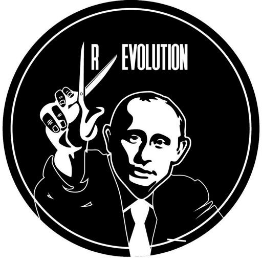 """Gastrobar """"Путина"""""""