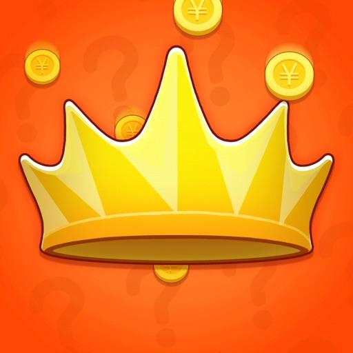 答题王者-最强大脑