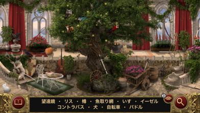 探すゲーム - 眠れる森の美女 - アイテム探しゲーム日本語紹介画像4