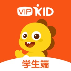 VIPKID学习中心-学生端