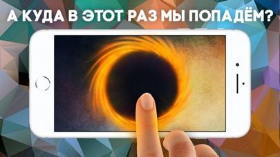 Портал пальца телепорт приколы