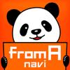 フロムエー バイト・求人・アルバイト探しアプリ
