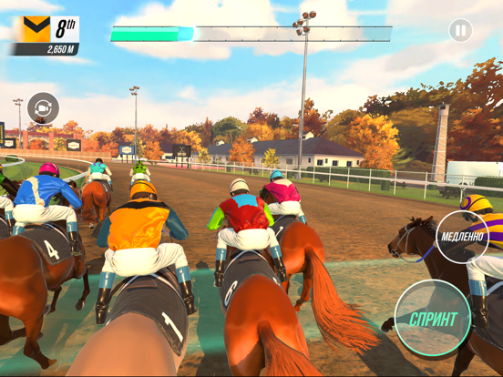 Rival Stars Horse Racing для iPad