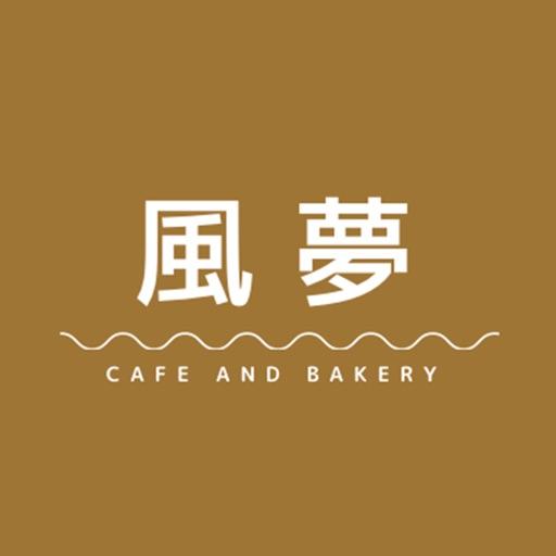 Cafe 風夢 icon
