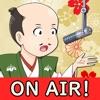 歴史クイズ!~信長ラジオの時間です!~ - iPhoneアプリ