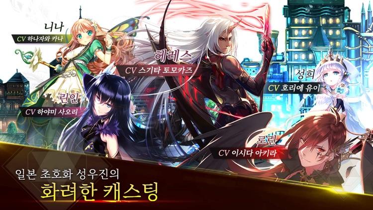 [SRPG]신무월:DIVINE screenshot-3