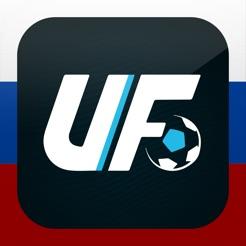UFL Fantacalcio Mondiali 2018
