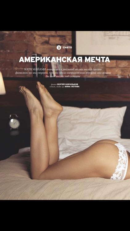 Playboy Russia screenshot-3