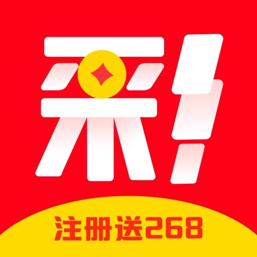 爱彩站-专业购彩投注平台